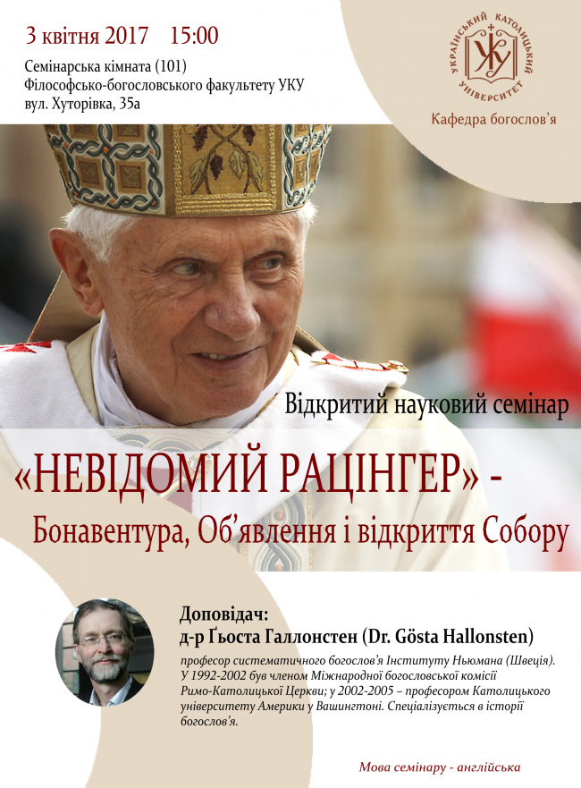 b_650_0_16777215_0___images_stories_seminar_ratzinger.png