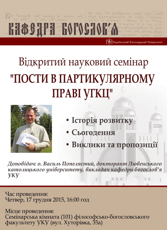 b_670_0_16777215_0___images_stories_seminar_popelyastyy.png
