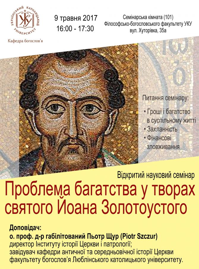 b_670_0_16777215_0___images_stories_st_john_chrysostom.jpg