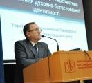Науково-практична конференція