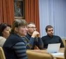Методологічний семінар
