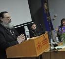 Біблійна конференція